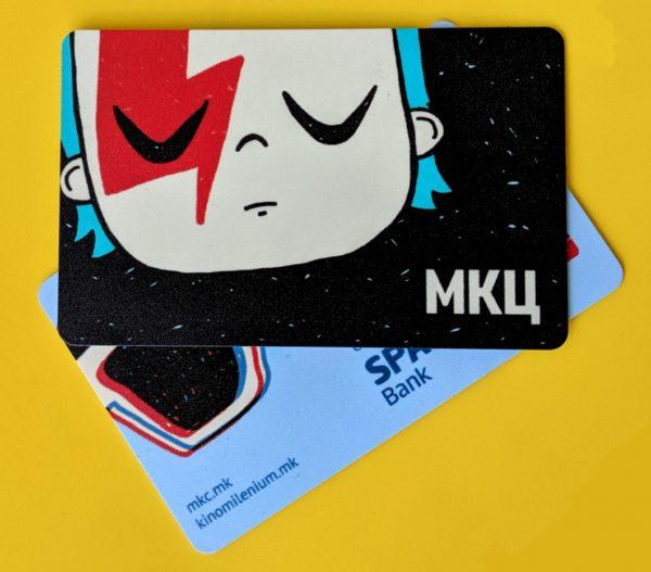 По светски терк,МКЦ воведе специјализирана припејд картичка