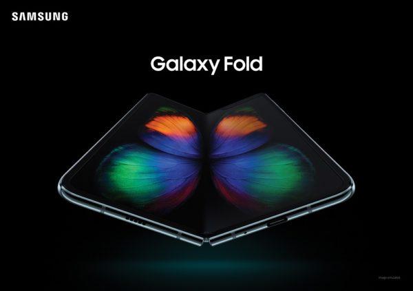Денес е лансиран Samsung Galaxy Fold