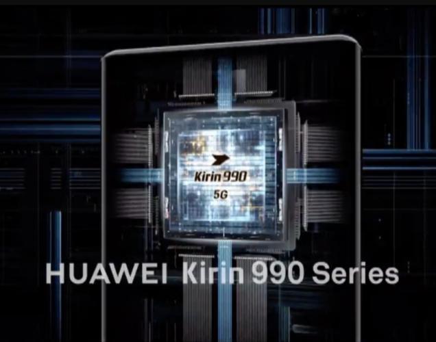 Huawei во Берлин го претстави првиот 5G процесор во светот