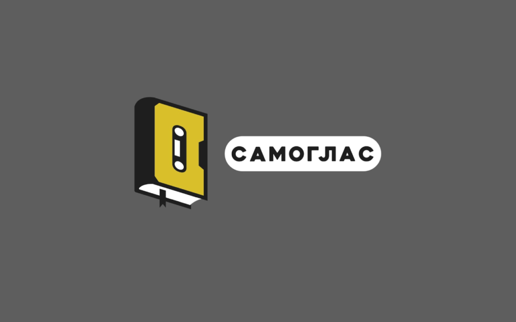 This image has an empty alt attribute; its file name is Samoglas-logo-1024x640.png
