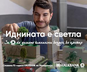 Visa Gold HalkBank mobile 18.03.2021