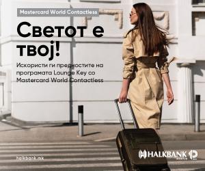 Halkbank desktop MCW 27.09.2021